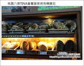桃園八德TINA蕃薯藤窯烤有機麵包:DSC_2155.JPG