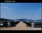 南投日月潭-伊達邵親水步道&美食街:DSCF8488.JPG