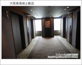 大阪南海瑞士飯店 Swissotel Nankai Osaka:DSC04722.JPG