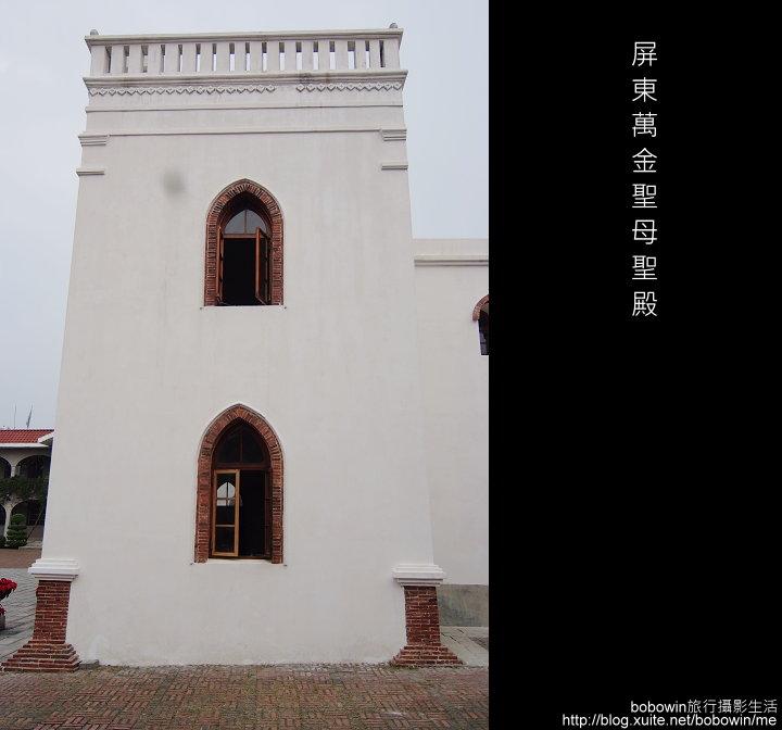 2008.12.14 萬金聖母殿:DSCF1245.jpg