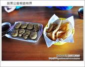 苗栗公館桐遊柿界景觀咖啡:DSC_0179.JPG