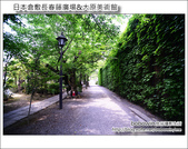 Day3 Part4 長春藤廣場&大原美術館:DSC_8309.JPG