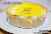 PABLO半熟蛋糕:1350.JPG
