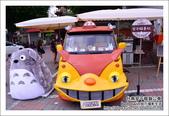 龍貓公車冰淇淋:DSC_0634.JPG
