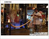 2011.08.19 宜蘭酒廠:DSC_1174.JPG