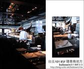 2011.11.27 101 85F 隨意鳥地方:DSC_2251.JPG
