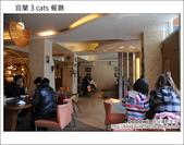 2012.02.11 宜蘭3 cats 餐廳:DSC_5037.JPG