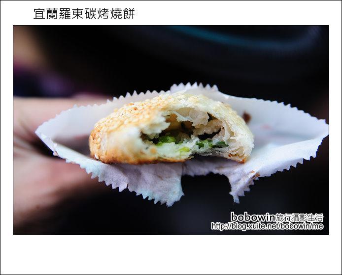 2011.10.17 金車伯朗咖啡館-礁溪店:DSC_8847.JPG