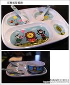 2013.01.12 宜蘭藍屋餐廳:DSC_9326.JPG