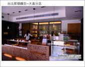2013.04.23 台北那個麵包~大直分店:DSC_5150.JPG