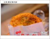 2013.01.25台南 鄭記蔥肉餅、集品蝦仁飯、石頭鄉玉米:DSC_9538.JPG