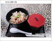 台北公館小吃:DSC_4698.JPG
