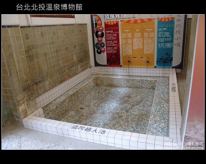 [ 遊記 ] 台北北投溫泉博物館:DSCF6443.JPG