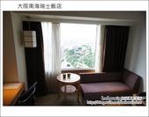 大阪南海瑞士飯店 Swissotel Nankai Osaka:DSC04845.JPG