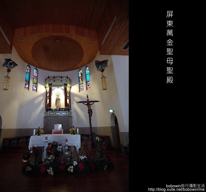 2008.12.14 萬金聖母殿:DSCF1232.jpg