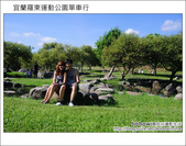 2011.08.20 羅東運動公園單車行:DSC_1635.JPG