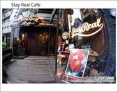 2012.03.11 Stay Real Cafe~阿信開的店:DSC_6996.JPG