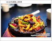 2012.08.12 台北內湖巷上食璞:DSC_4650.JPG
