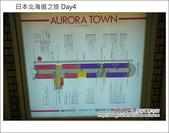 [ 日本北海道 ] Day4 Part3 狸小路商店街、山猿居酒屋、大倉酒店:DSC03096.JPG