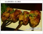 2012.11.27 台北酒肉朋友居酒屋:DSC_4318.JPG