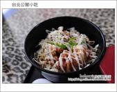 台北公館小吃:DSC_4699.JPG