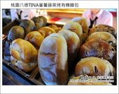 桃園八德TINA蕃薯藤窯烤有機麵包:DSC_2156.JPG