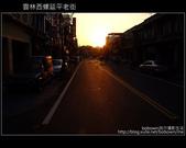 [ 雲林 ] 西螺延平老街、三角大水餃、連琴碗粿:DSCF3168.JPG