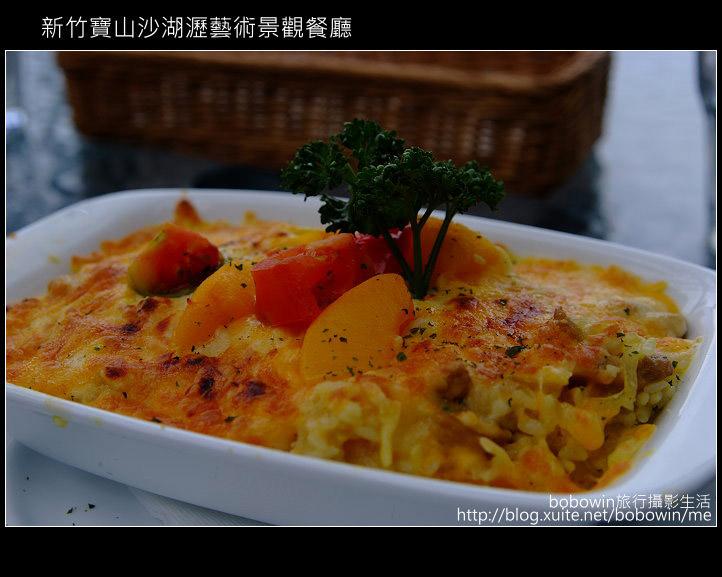 [景觀餐廳]  新竹寶山沙湖瀝藝術村:DSCF2995.JPG