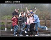 [ 宜蘭 ] 太平山翠峰湖--探索台灣最大高山湖:DSCF5891.JPG
