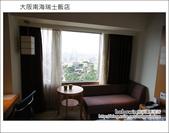 大阪南海瑞士飯店 Swissotel Nankai Osaka:DSC04846.JPG