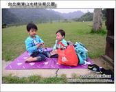 台北南港山水綠生態公園:DSC_1836.JPG