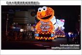 Day4 Part4 環球影城夜間遊行:DSC_9029.JPG