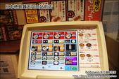 日本德島麵王岡山站前店:DSC04930.JPG
