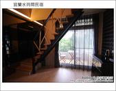2011.08.19 宜蘭水筠間民宿:DSC_1223.JPG