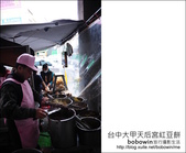 台中大甲鎮瀾宮榕樹下紅豆餅:DSC_5285.JPG