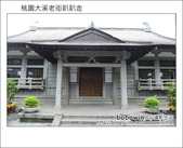 2012.08.25 桃園大溪老街:DSC_0118.JPG