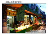 2012.08.25 桃園大溪老街:DSC_0179.JPG