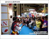 2012台北國際旅展~日本篇:DSC_2546.JPG