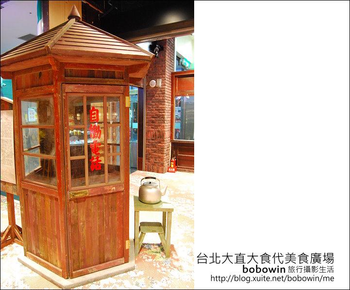 2012.12.20 台北大直大食代美食廣場:DSC_6315.JPG