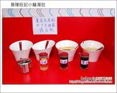 2013.03.21 基隆旺記小籠湯包:DSC_6542.JPG