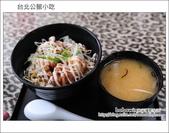台北公館小吃:DSC_4700.JPG