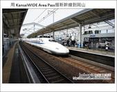Day2 Part2 新幹線初體驗:DSC04877.JPG