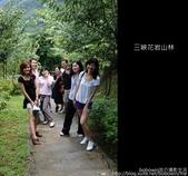 2009.07.04 三峽花岩山林:DSCF5860.JPG