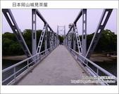 Day2 Part7 城見茶屋:DSC_7487.JPG