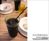 台北天母JB'S Diner:DSC_6905.JPG