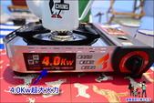 妙管家-高功率電子點火瓦斯爐:DSC_4224.JPG