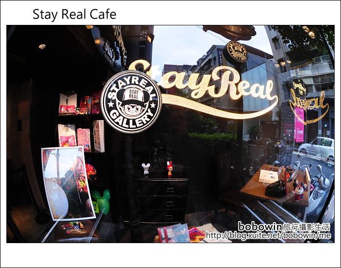 2012.03.11 Stay Real Cafe~阿信開的店:DSC_6999.JPG