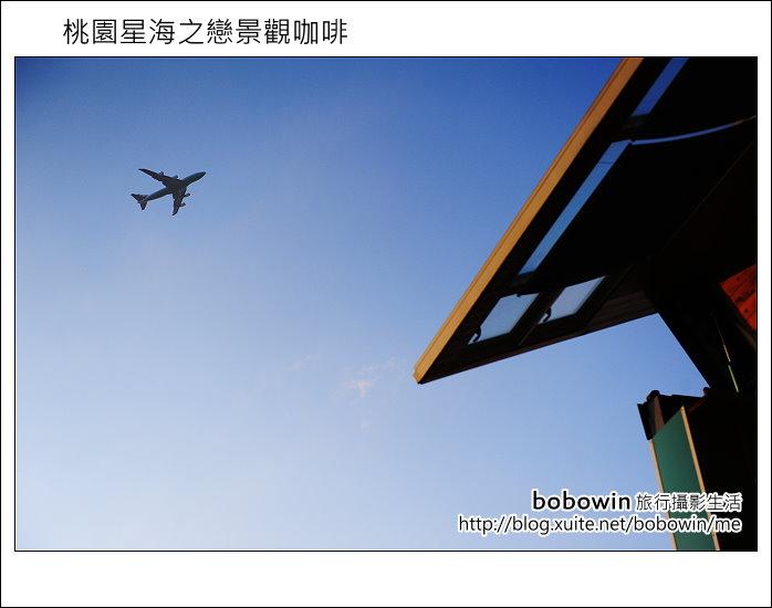 2012.10.04 桃園大園星海之戀:DSC_5514.JPG