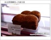 2013.04.23 台北那個麵包~大直分店:DSC_5151.JPG