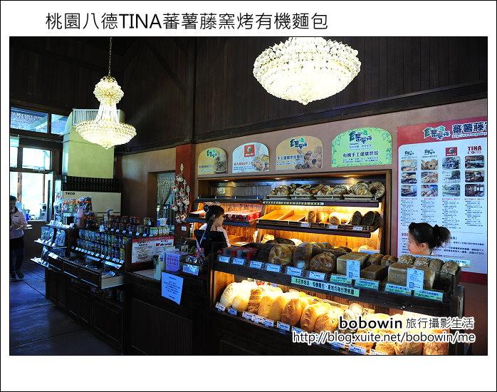 桃園八德TINA蕃薯藤窯烤有機麵包:DSC_2159.JPG